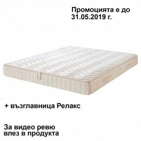 Матрак Натура, 20 см - ЕКОН