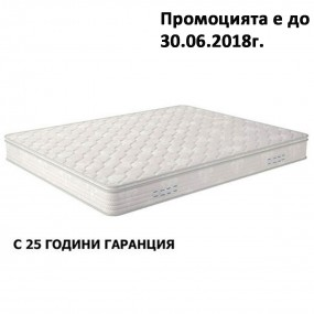 Матрак Incanto, 20 см - MAGNIFLEX