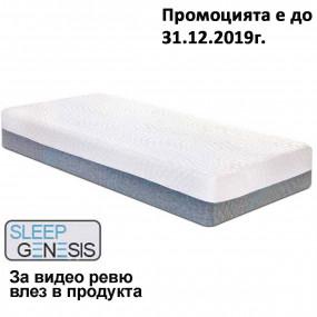 Sleep Genesis Матрак Flex Fit, 27 см - ТЕД