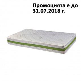 Матрак Gala Memory, 21 см - PARADISE