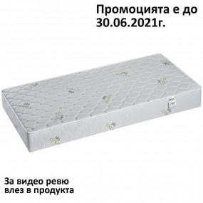 Матрак Gala Memory, 24 см еднолицев - PARADISE