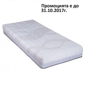 Матрак Амар, 20 см - БЛЯН