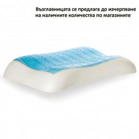 Възглавница Memogel Ergonomic - DORMIA