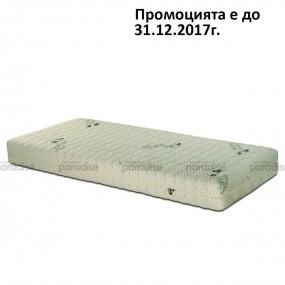 Матрак OlivOil с цип, 22 см - PARADISE