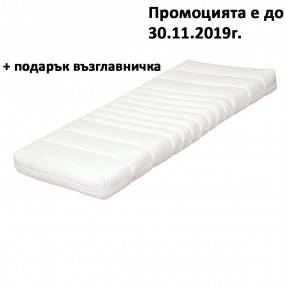 Матрак Латекс Бебе Кокос, 10 см - ЕКОН