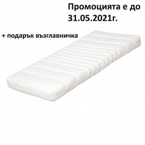 Матрак Латекс Бебе Кокос, 12 см - ЕКОН