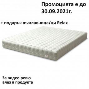 Матрак Латекс Лукс, 16 см с цип - ЕКОН
