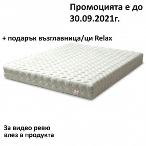Матрак Латекс Лукс, 20 см с цип - ЕКОН