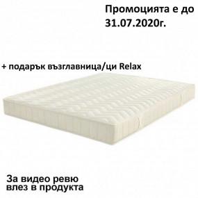 Матрак Латекс Стандарт, 16 см с борд - ЕКОН
