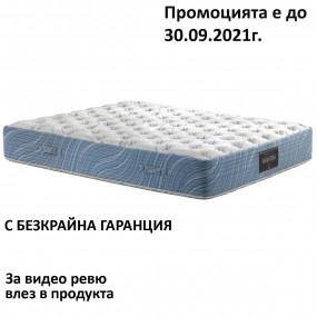 Матрак Magnigel Dual, 30 см - MAGNIFLEX