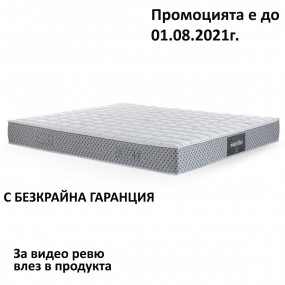 Матрак MagniProtect, 21 см - MAGNIFLEX