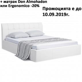 Спалня Марония - МОБ