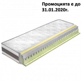 Матрак Мемори ортопедик, 25 см - КЛАСИК