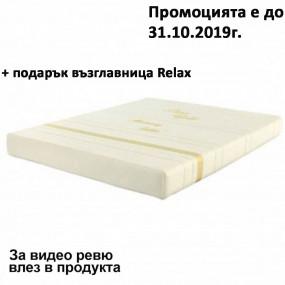 Матрак Мемори Латекс Gold, 20 см с цип - ЕКОН