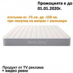 Матрак Memory Spring, 22 см - iSLEEP