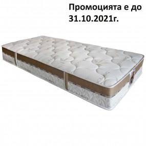Матрак Мемори Кокос, 25 см – КЛАСИК