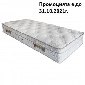 Матрак Мемори Кристал, 27 см – КЛАСИК