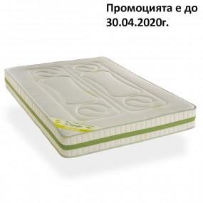 Матрак Naturtea, 23 см - DON ALMOHADON