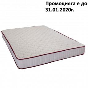 Матрак Ortopedico Merino, 21 см - DON ALMOHADON