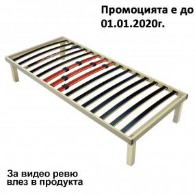 Рамка Стандарт вариант с крака - РОСМАРИ