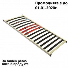 Подматрачна рамка Стандарт - РОСМАРИ