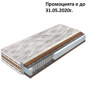 Матрак Романс, 25 см - КЛАСИК