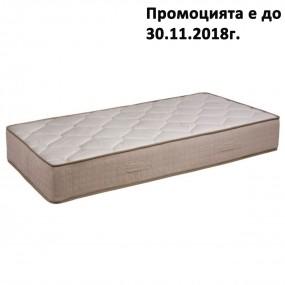 Матрак  Silk, 30 см - PARADISE