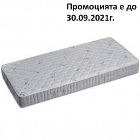 Матрак Silver Care Memory, 22 см - PARADISE