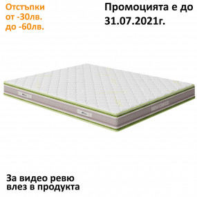 Матрак Сирена Ultraflex, 22 cм - НАНИ
