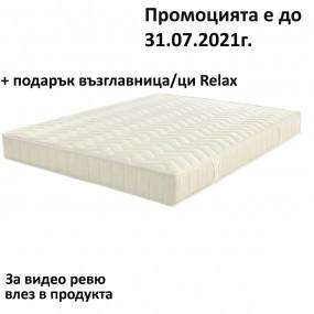 Матрак Латекс Стандарт, 20 см с борд - ЕКОН