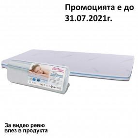 Топ матрак Coolsense Memory Gel, 6 см  - PARADISE