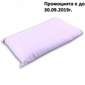Възглавница Ароматерапи - ЕКОН