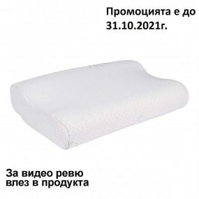 Възглавница Мемори ядро - БЛЯН
