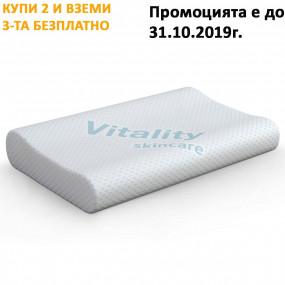 Възглавница Vitalcare – iSLEEP