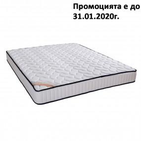 Матрак Viscoelastic, 21 см - DON ALMOHADON