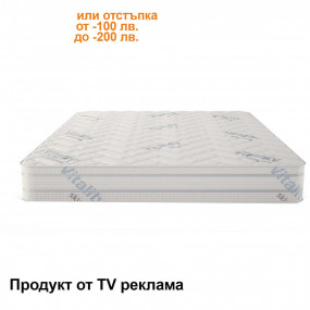 Матрак Vitalcare, 23 см - iSLEEP
