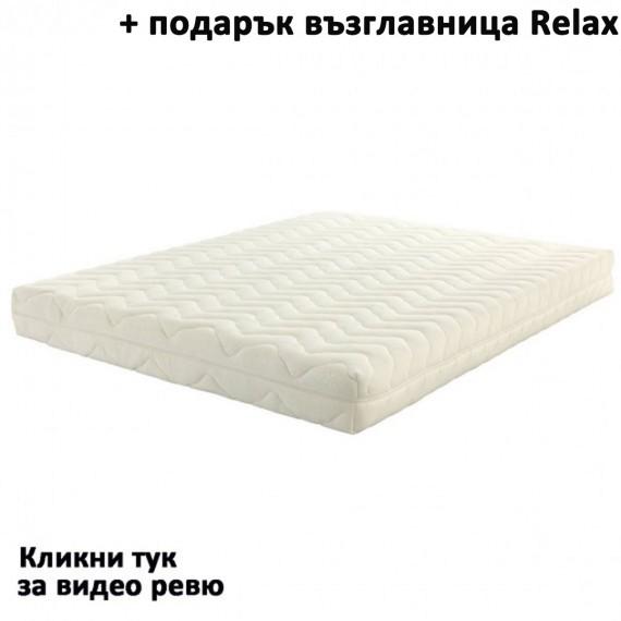 Матрак Латекс, 20 см с цип - ЕКОН