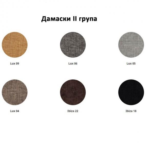 Разтегателен диван Дует - ERGODESIGN 11