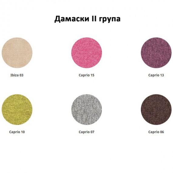 Разтегателен диван Дует - ERGODESIGN 16