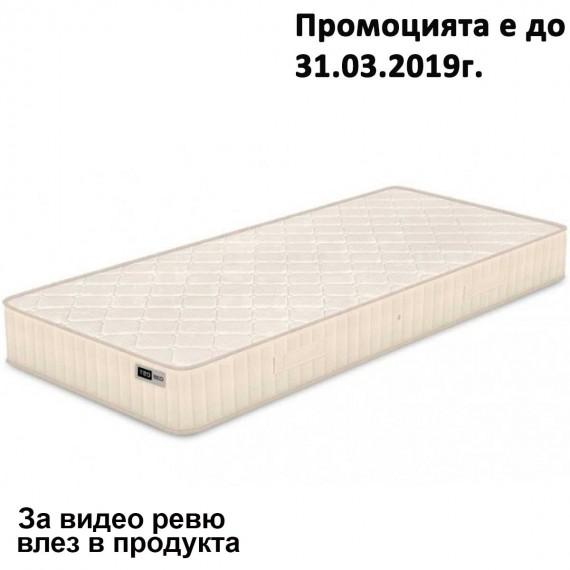 Матрак Favourite Nova Orthopedic, 20 см - ТЕД