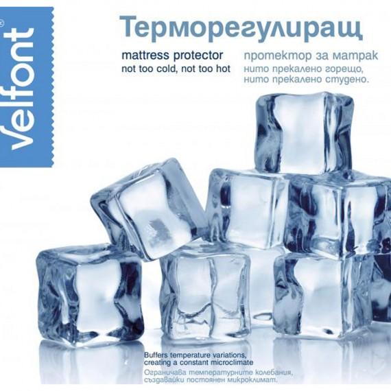 Терморегулиращ протектор за матрак - VELFONT 2