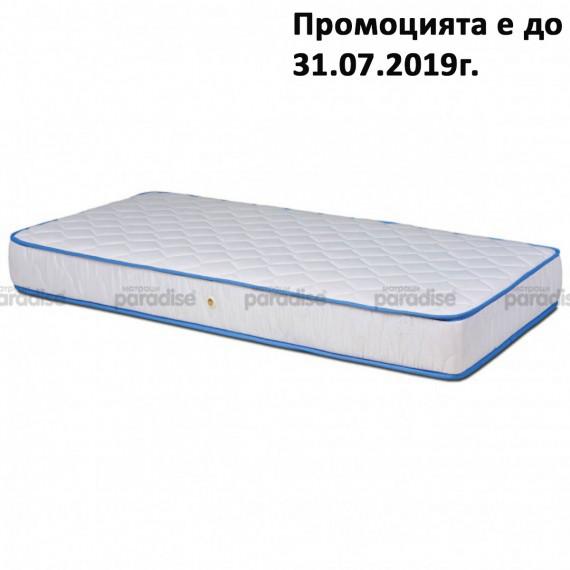 Матрак Diplomat De Lux, 20 см - PARADISE