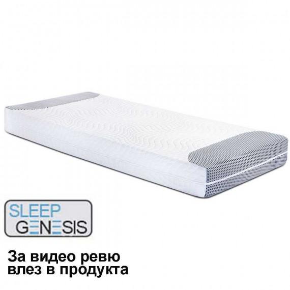 Sleep Genesis Матрак Body Zone, 20 см - ТЕД
