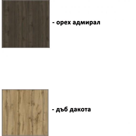 Ъглово легло Сити 2004 - ГЕНОМАКС 3