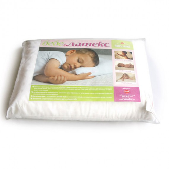 Детска възглавница Латекс бебе - ЕКОН 2