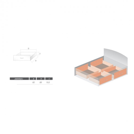 Легло Comfort supreme - ТЕД 9