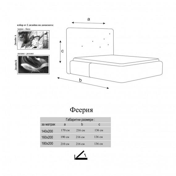 Спалня Феерия - ERGODESIGN 7