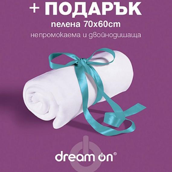 Непромокаем протектор Jersey Cotton детски – DREAM ON 2