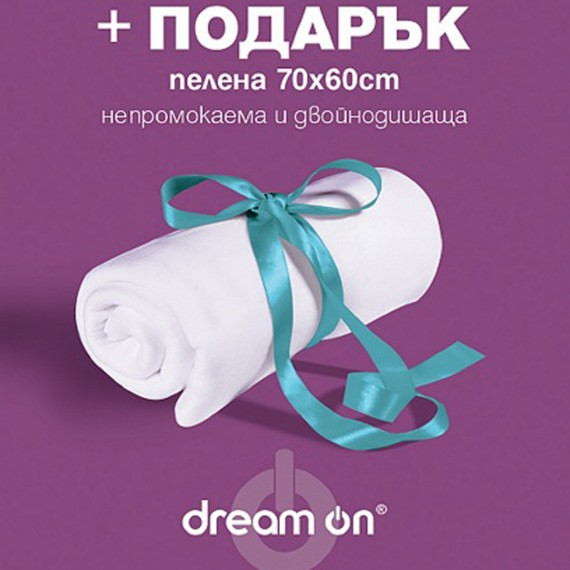 Непромокаем протектор Tencel Cotton детски – DREAM ON 2