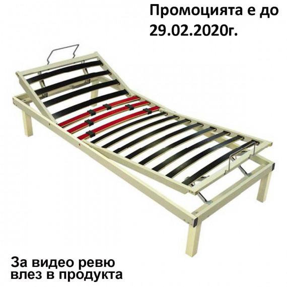 Рамка Стандарт вариант с крака, опция К  - РОСМАРИ